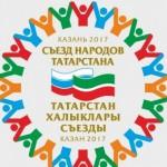 Bezymyannyjj1-610x343