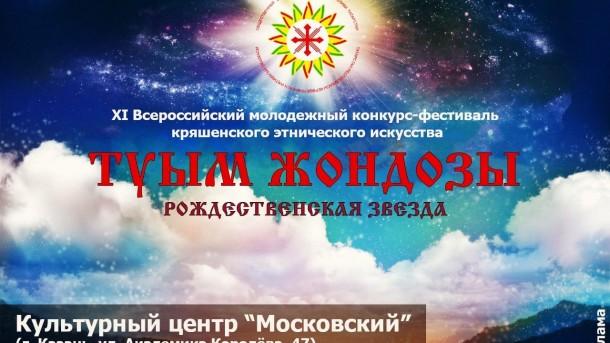IMG-20200113-WA0000